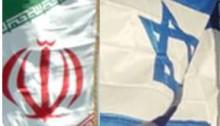 Israel e Iran